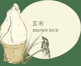 brownrice