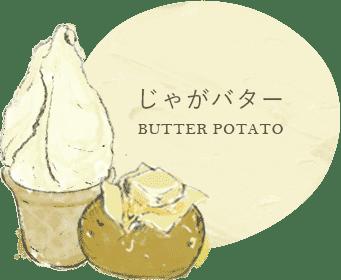 butterpotato