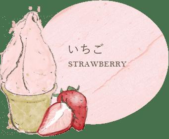 seasonal gelato